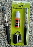 Электронная сигарета ego ce5 1100 mAh с жидкостью, фото 8