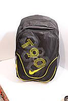 Рюкзак спортивный (45х30х12см) Nike оптом и в розницу 7 км