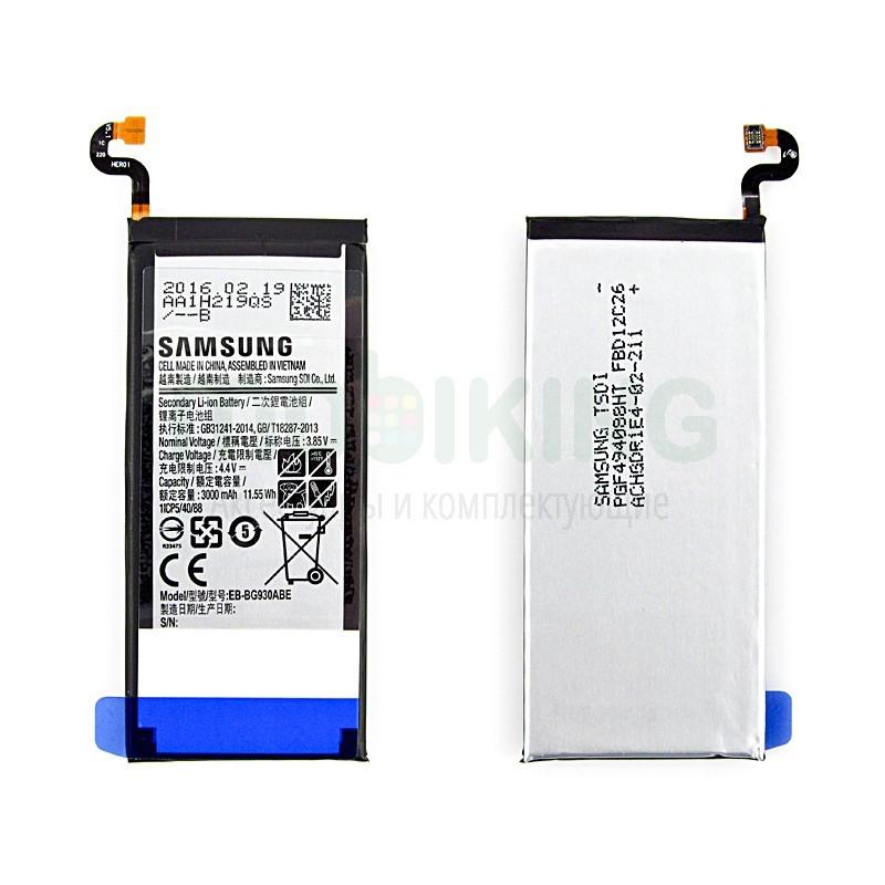 Оригинальная батарея Samsung G930 S7 (EB-BG930ABE) для мобильного телефона, аккумулятор.