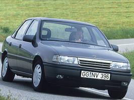 Opel Vectra A (Седан, Хетчбек) (1988-1995)