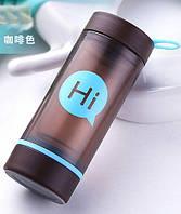 Бутылка для воды со стеклянной колбой. HI. Коричневый
