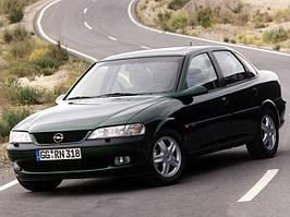 Opel Vectra B (Седан, Комби, Хетчбек) (1995-2002)