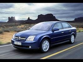 Opel Vectra C (Седан, Комби, Хетчбек) (2002-2008)