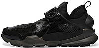 Мужские кроссовки Stone Island x Nike Sock Dart Mid Black (Найк) черные