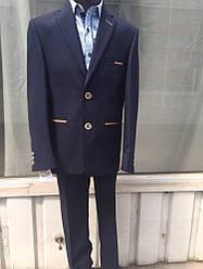 Школьная форма детский костюм West-Fashion модель 1013  для мальчиков