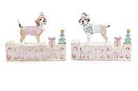 Декоративная фигурка Собака Christmas 14.5см 2 вида