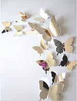 Бабочки для декора 12 шт., серебро-зеркальные