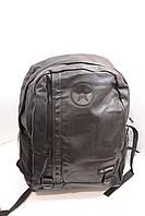 Рюкзак спортивный (45х30х12см) Converse оптом и в розницу 7 км