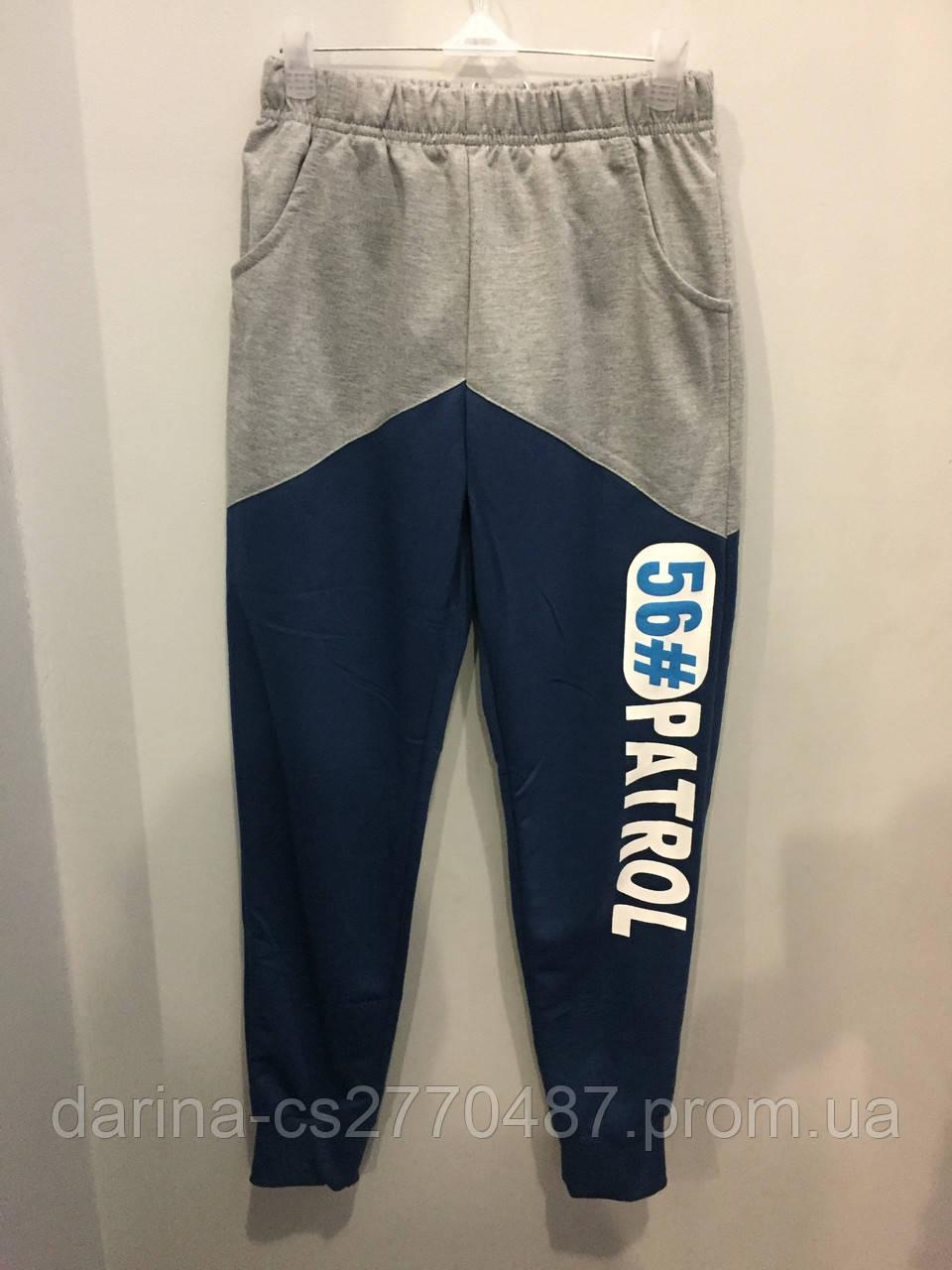 Спортивные штаны на мальчика подростка 134,146 см