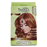Природная краска для волос на основе хны —Пшеничный цвет 25г.