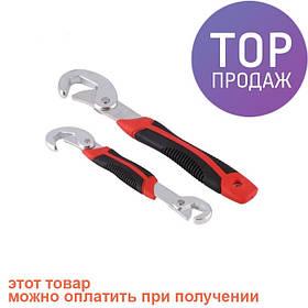 Snap'n Grip Универсальный ключ / инструменты для авто