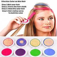 Цветные мелки пудра для волос hot huez мгновенное окрашивание
