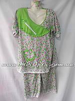 Пижама женская QT39 купить оптом в Одессе
