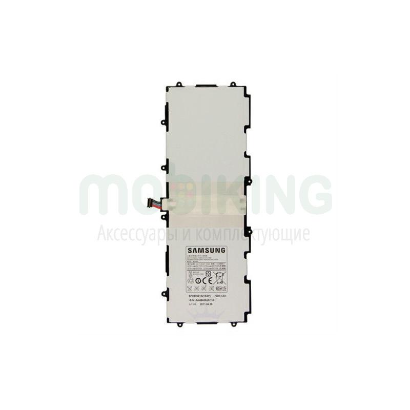 Оригинальная батарея Samsung P7500/P7510/N8000 (SP3676B1A) для планшета, аккумулятор.