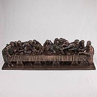 Статуэтка Veronese Тайная вечеря 71 см 75825
