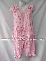 Пижама женская BTD18 купить оптом в Одессе