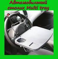 Раскладной автомобильный универсальный столик Multi Tray, фото 1