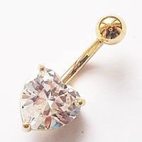 """Серьга для украшения пирсинга пупка """"Сердце"""" ( прозрачный кристалл). Медицинская сталь, золотое анодирование.."""