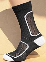 Мужские спортивные трекинговые носки