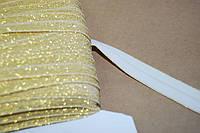 Бейка резинка трикотаж парча золото