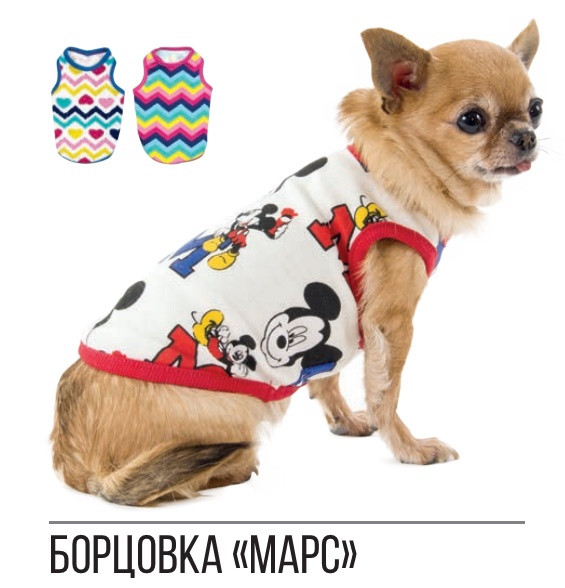 Pet Fashion Борцовка Марс S