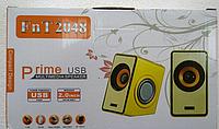 Музыкальные колонки для компьютера 2.0 HH-001-2048
