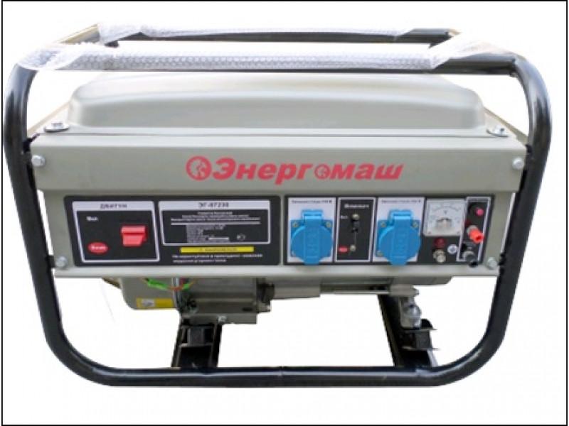 Генератор бензиновый 3000 Вт Энергомаш ЭГ-87230