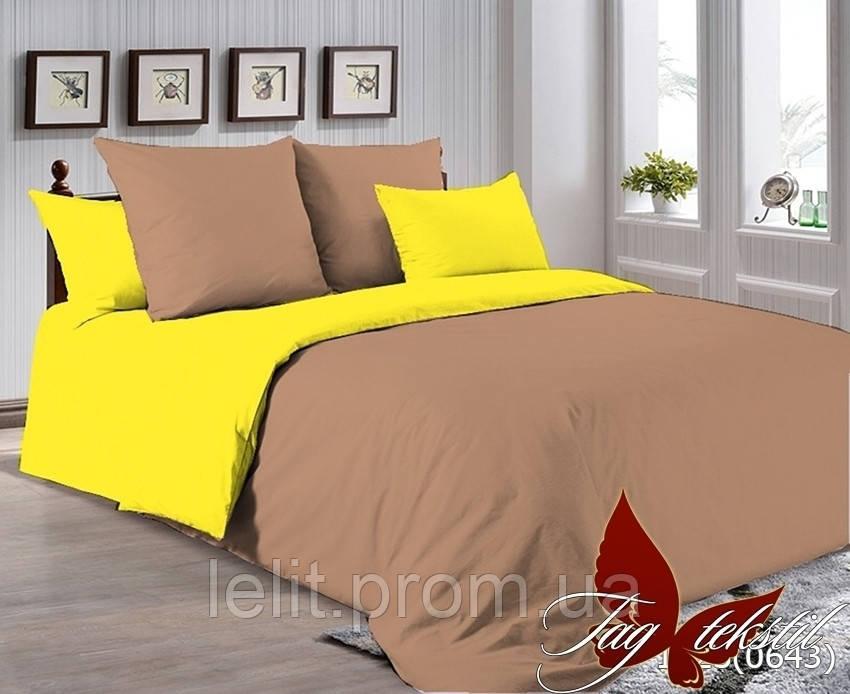 Семейный комплект постельного белья P-1323(0643)