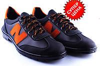 Мужские кроссовки 40-45рр в стиле New Balance(ОГРОМНЕЙШАЯ СКИДКА)
