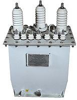 Трансформатор НТАМИ-6/10 (аналог НАМИ-6) трехфазный антирезонансный масляный трансформатор напряжения