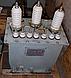 Трансформатор НТАМИ-6/10 (аналог НАМИ-6) трехфазный антирезонансный масляный трансформатор напряжения, фото 3