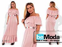 Нарядное женское платье больших размеров с оригинальным пояском розовое