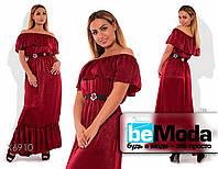 Нарядное женское платье больших размеров с оригинальным пояском бордовое