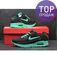Женские кроссовки Nike Air Max, пресс кожа + нубук, черные с мятой / кроссовки женские Найк Аир Макс, стильные