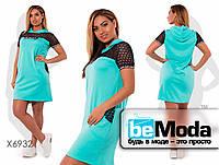 Необычное женское платье в спортивном стиле со вставками макраме бирюзовое