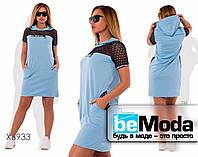 Необычное женское платье в спортивном стиле со вставками макраме голубое