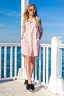 Женское платье-рубашка с открытыми плечами (розовое) Love KAN № 0202