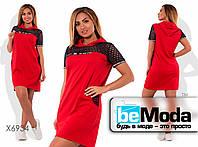 Необычное женское платье в спортивном стиле со вставками макраме красное