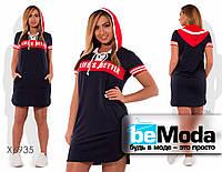 Спортивное женское платье большого размера с надписью на груди черное