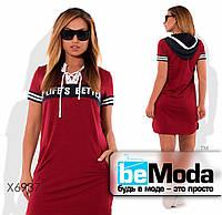 Спортивное женское платье большого размера с надписью на груди бордовое