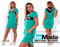 Спортивное женское платье большого размера с надписью на груди зеленое