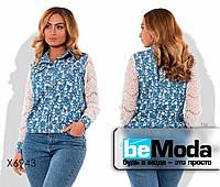 Необычная женская джинсовая блуза с гипюровыми рукавами синяя