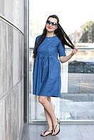 Джинсовое платье для беременных и кормящих мам, Анжелика