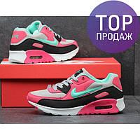 Женские кроссовки Nike Air Max, пресс кожа, разноцветные / кроссовки для фитнеса женские Найк Аир Макс, модные