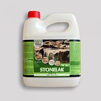 Лак для натурального камня STONELAK AQUA (полуглянцевый) 3 л