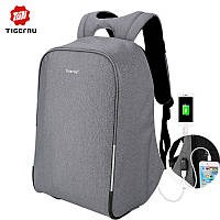 Рюкзак Tigernu-T-B3213HB светло серый с системой Антивор, с внешним USB портом, фото 1