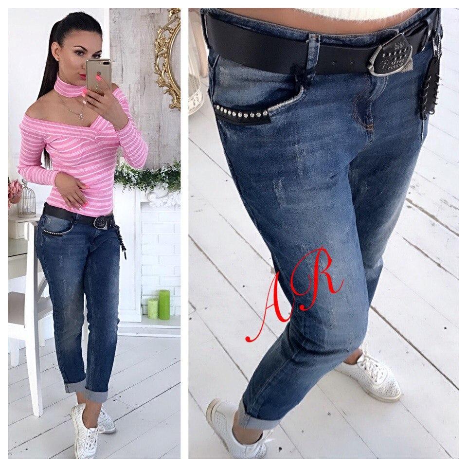 97faba37612 Модный женские джинсы бойфренды (джинс