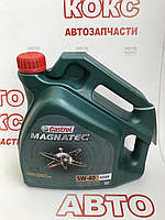 Синтетическое моторное масло Castrol Magnatec 5W40 A3/B4  4л, фото 1