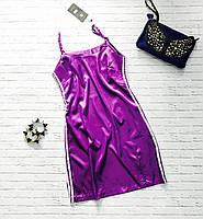 Женское атласное платье в спортивном стиле (фиолетовое) Love KAN № 0203