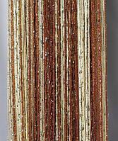 Шторы-нити люрекс радуга 3мх3м коричневый с бежевым